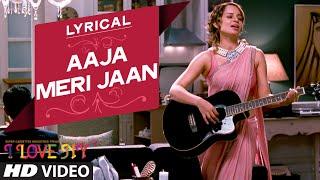 'Aaja Meri Jaan' Full Song with LYRICS | I Love NY | Sunny