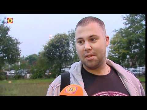 Aardbeving 08 september 2011 - Reacties uit Boxmeer