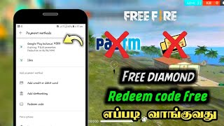 how to redeem google play gift card in free fire tamil - TH-Clip