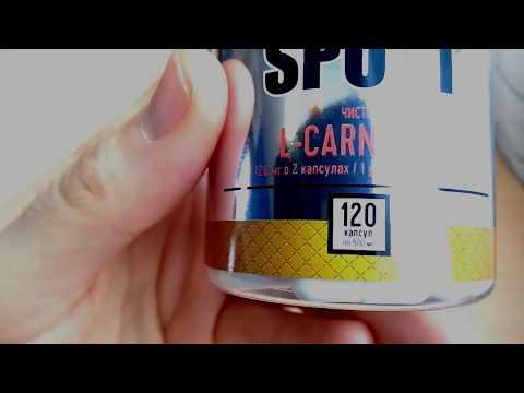 L-карнитин (L-Carnitine) для спортивного питания | Корпорация Сибирское здоровье