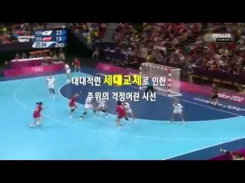 영광의 순간들 - 다섯 번째 이야기, 2012년 런던올림픽