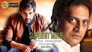 Latest Malayalam Action Movie Super Hit Family Entertainment Movie Latest Upload 2018 HD