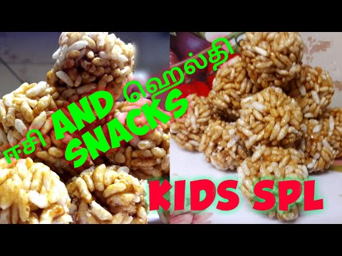 PORI URUNDAI | PUFFED RICE SWEET BALL | HOW TO MAKE PORI URUNDAI IN TAMIL