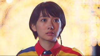 波瑠&西島秀俊「あんま見つ詰めんなよ、照れるだろっ」/映画『オズランド笑顔の魔法おしえます。』予告編