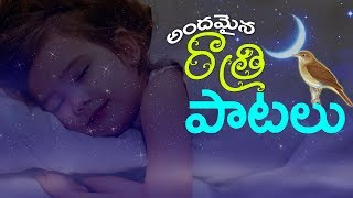Sleep Time Songs    Beautiful Night Songs    Volga Videos 2017