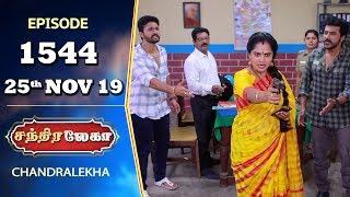 CHANDRALEKHA Serial | Episode 1544 | 25th Nov 2019 | Shwetha | Dhanush | Nagasri | Arun | Shyam