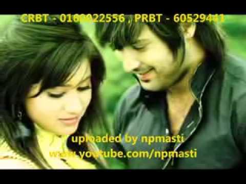 Hamro Naata Maya Ho Ki     New Song 2014 by Swaroop Raj Acharya