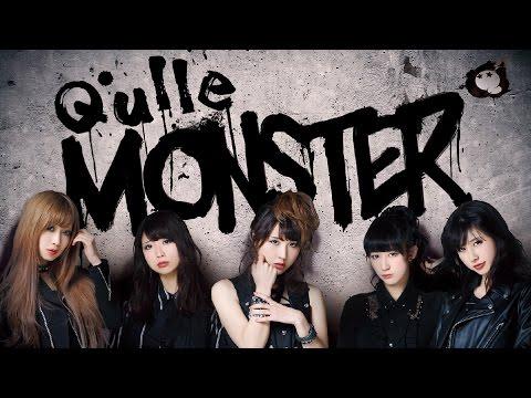 『MONSTER』 PV (Q'ulle #Qulle )