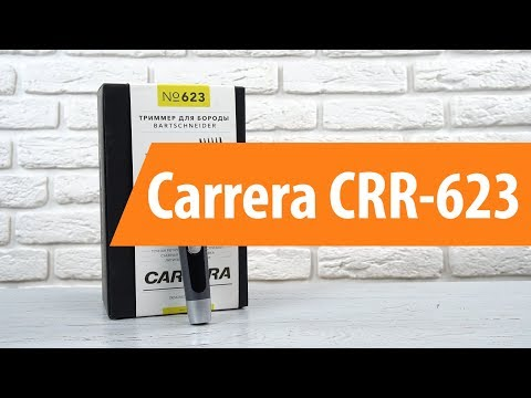Распаковка триммера Carrera CRR-623 / Unboxing Carrera CRR-623