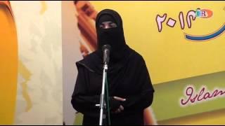 Fareha Binte Hakimullah & Saubia Sheikh_Aazadi-e-Khawateen Ahd-e-Risalat Mein_Complete