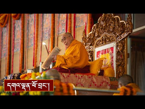 Tibetan Language: Sarnath 2013 - Day 2 pm - Guide to the Bodhisattva's Way of Life