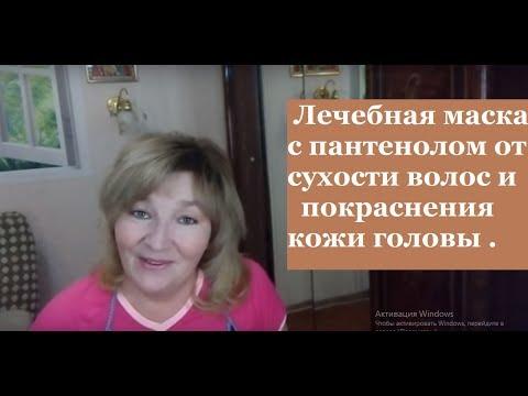 Косметические операции на лице в иркутске