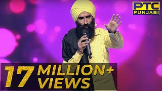 Kanwar Grewal | Live Performance | Grand Finale | Voice Of