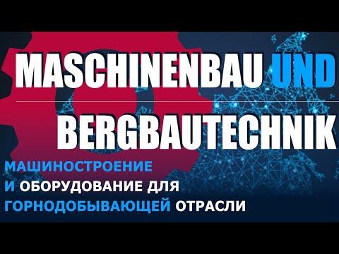 , title : 'RUSSLANDGESCHÄFT HEUTE I Maschinenbau und Bergbautechnik – Perspektiven am russischen Markt'