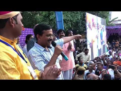 Delhi CM Arvind Kejriwal Addresses At Dangal Programme in Trilokpuri , Delhi