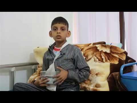 من أجل أطفال الثلاسيميا- إنتاج الجمعية اليمنية لمرضى الثلاسيميا والدم الوراثي