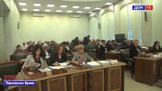Четвёртая сессия Павловского совета народных депутатов. г. Павловск Воронежской обл.