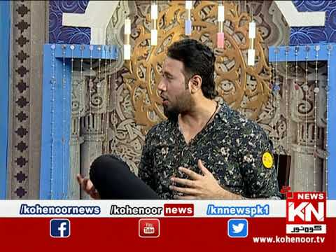 Good Morning 22 July 2020 | Kohenoor News Pakistan