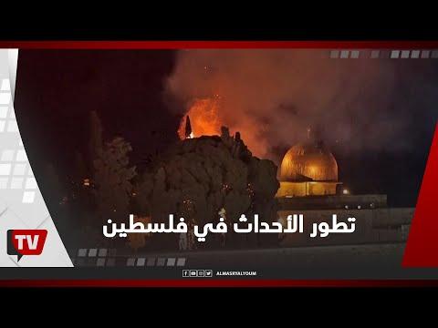 أحداث القدس.. استمرار التصعيد في قطاع غزة رغم مطالب التهدئة العربية والدولية