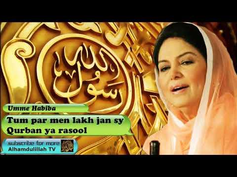 Tum Par Main Laakh Jaan Se Qurban