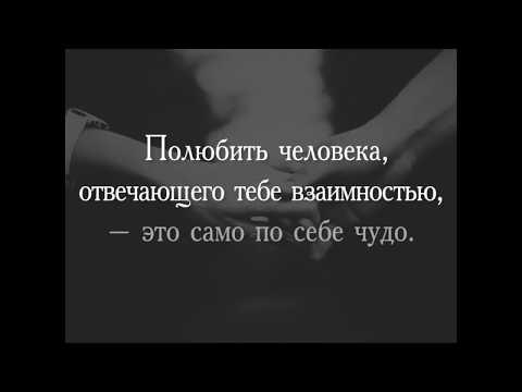 И пусть твоя кружится голова от счастья от любви и от удачи