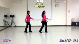 My Little Black Book ( 我的黑色小書 ) - Line Dance (Rene and Reg Mileham )