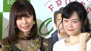 有村架純と上野樹里、国民的人気女優を妹にもつ姉2人がドラマ初出演で囲み取材に出席!/ドラマ『プロデューサーK#3』