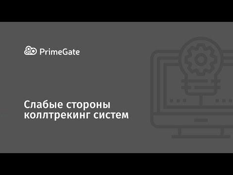 Видеообзор PrimeGate