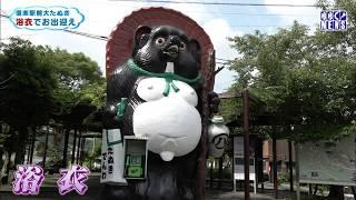 7月24日 びわ湖放送ニュース