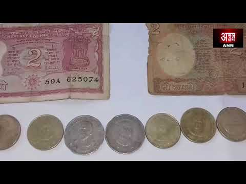 OLD COINS PRICE 5 LAKH – direct buyer II sell 786 note..