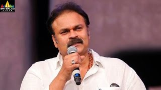 Naga Babu Speech At Khaidi No 150 PreRelease Function  Sri Balaji Video