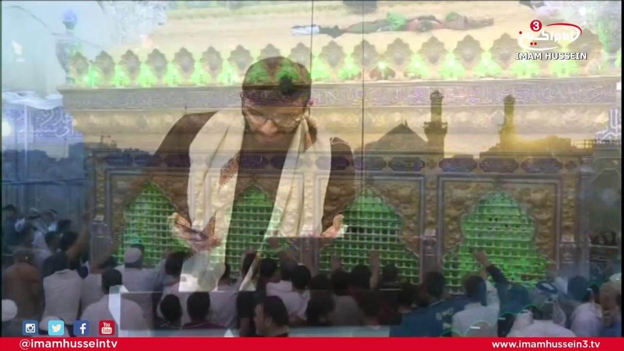 Welcome to Karbala I Ramadan 1438-2017 Day 22