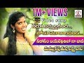 Neeru Nimmalla kindha Jodu Murala Dhanda | Super Hit Folk Song 2019 | Singer #Lakshmi | Lalitha video download