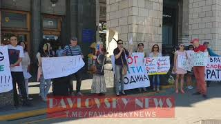В центре Киева активисты устроили митинг против 5G-интернета. Видео