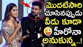Pooja Hegde Funny Comments On Bellamkonda Sreenivas || Saakshyam Audio Launch || Sriwass || NSE