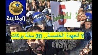 """قناة """"المغاربية"""".. سجلت حضورها بكل """"فعالية"""" مع الشعب الجزائري"""
