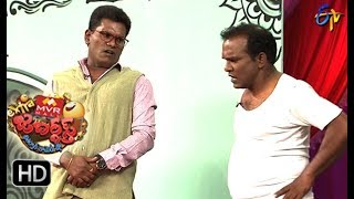Chammak Chandra Performance | Extra Jabardasth|  3rd November 2017 | ETV  Telugu