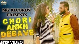Chori Ankh Debave  Sunny Sisaya  New Haryanvi Song  Latest DJ Song