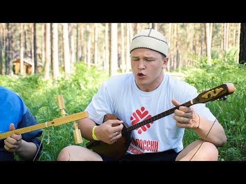 Altai throat singing