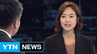 고민정 靑 부대변인이 직접 전하는 정상회담 뒷얘기 / YTN