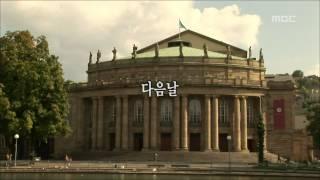 황금어장 - The Guru Show, Kang Soo-jin(2), #13, 강수진(2) 20081119