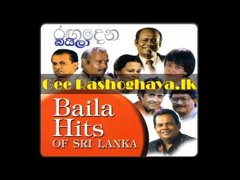 Download Sri Lankan Baila Nonstop Baila Hits Of Sril Lanka Baila