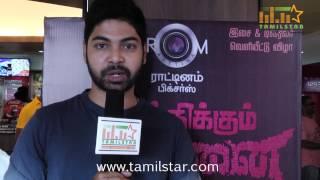 Vivek Rajagopal Speaks at Ettuthikkum Madhayaanai Audio Launch