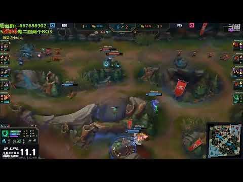 EDG VS FPX 上過韓服第一的AD操作