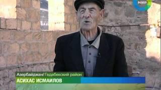 Азербайджанские долгожители. Эфир 15.01.2012
