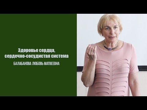 Цфасман профессия и гипертония