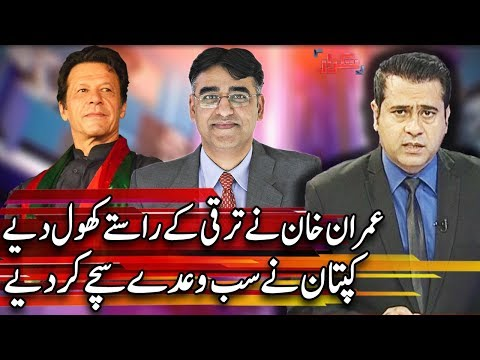 Takrar With Imran Khan | 11 February 2019 | Express News