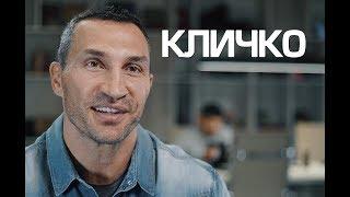Владимир Кличко о поединке Джошуа - Поветкин и перспективах Усика в тяжёлом весе.