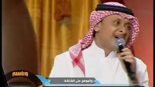 تحميل اغاني عبدالمجيدعبدالله القوس قوسك MP3