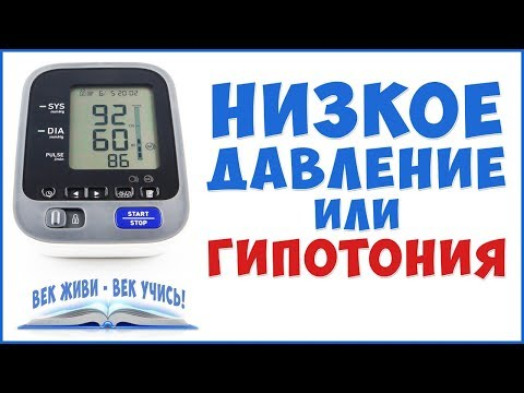 Комплекс упражнений при гипертонии 2 степени
